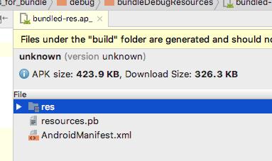 Android App Bundle 构建流程浅析| 区长